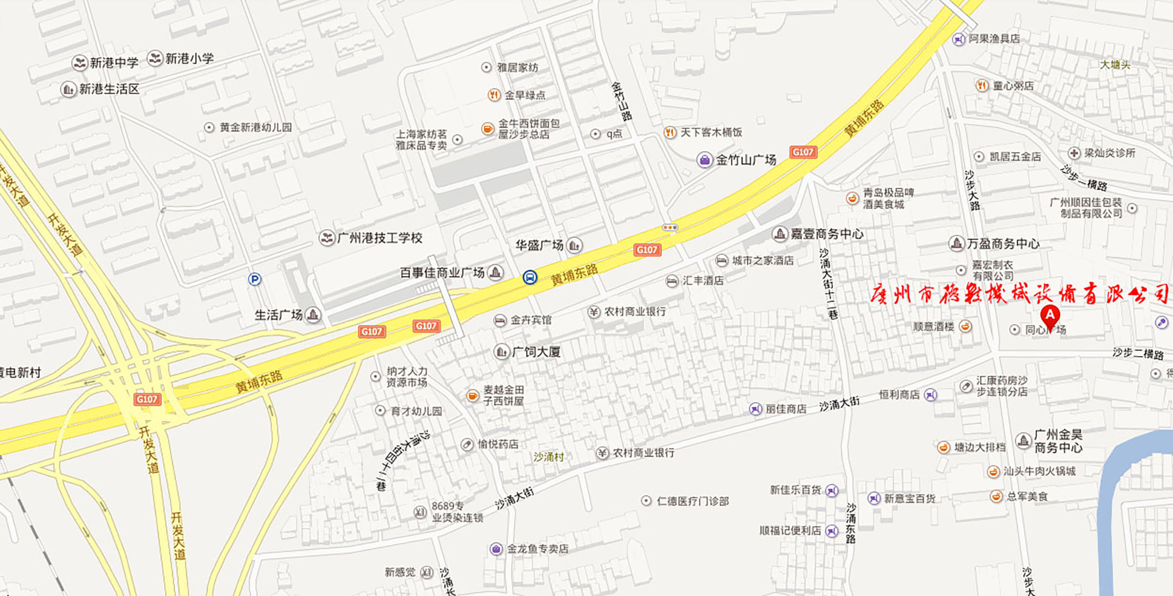 Baidu Map Navigation