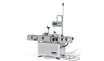 Fully Automatic High Speed Vertical Round Bottle Labeller